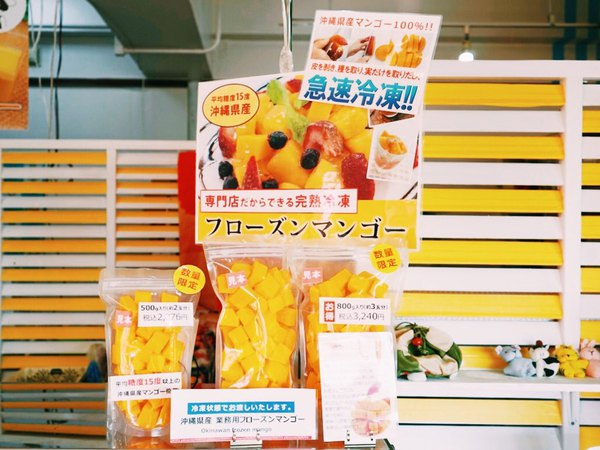 沖縄マンゴースイーツ専門店
