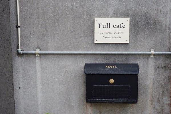 FULL CAFE